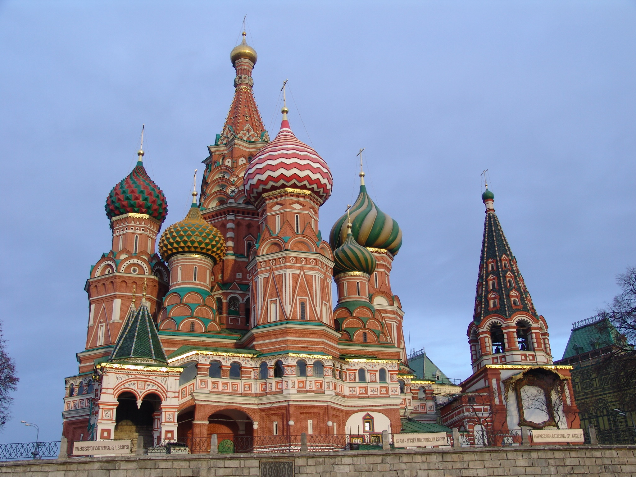 Famous landmarks in russia the image for Famous landmarks in russia